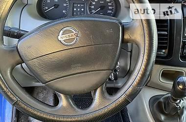 Цены Nissan Primastar пасс. Дизель