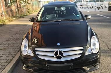 Цены Mercedes-Benz R 320 Дизель