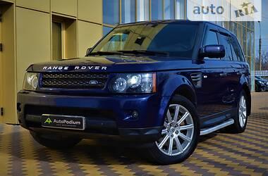 Ціни Land Rover Range Rover Дизель