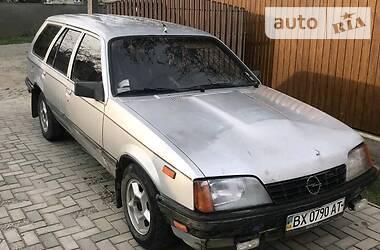 Цены Opel Rekord Дизель