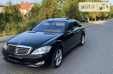 Цены Mercedes-Benz S 320 Дизель