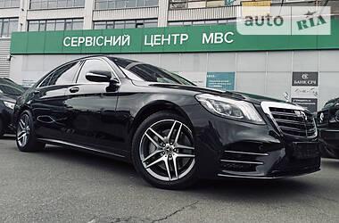 Цены Mercedes-Benz S 350 Дизель