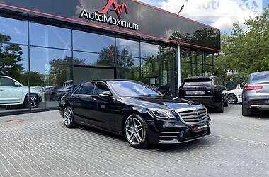 Цены Mercedes-Benz S 400 Дизель