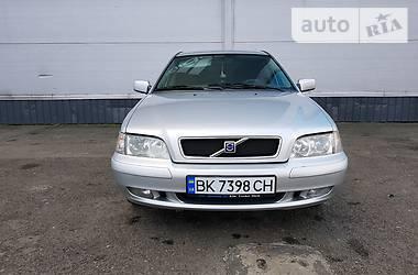 Цены Volvo S40 Дизель