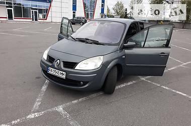 Цены Renault Scenic Дизель