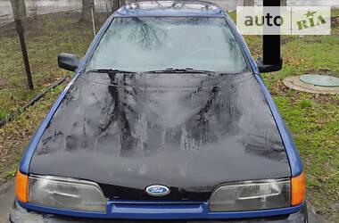 Цены Ford Scorpio Дизель