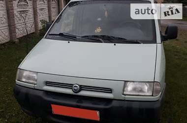Цены Fiat Scudo пасс. Дизель
