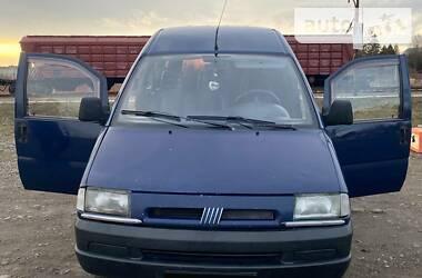 Ціни Fiat Scudo пасс. Дизель