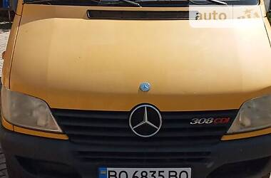 Цены Mercedes-Benz Sprinter 308 груз. Дизель