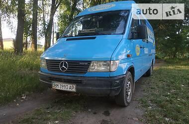 Цены Mercedes-Benz Sprinter 312 груз.-пасс. Дизель