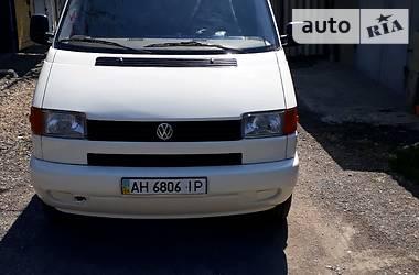 Ціни Volkswagen T4 (Transporter) груз Дизель