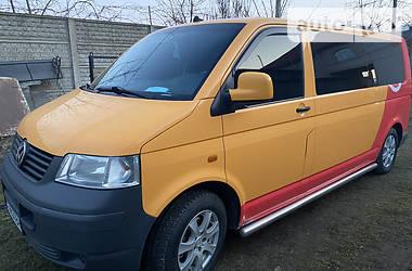 Ціни Volkswagen T5 (Transporter) пасс. Дизель