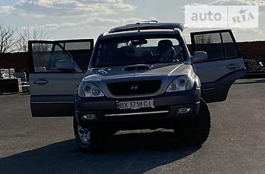 Цены Hyundai Terracan Дизель