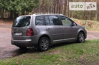 Ціни Volkswagen Touran Дизель