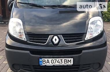 Цены Renault Trafic груз. Дизель