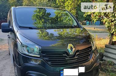 Цены Renault Trafic пасс. Дизель