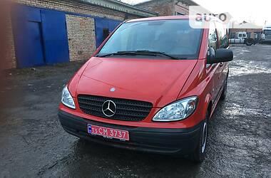 Цены Mercedes-Benz Vito 109 Дизель