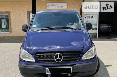 Ціни Mercedes-Benz Vito 109 Дизель