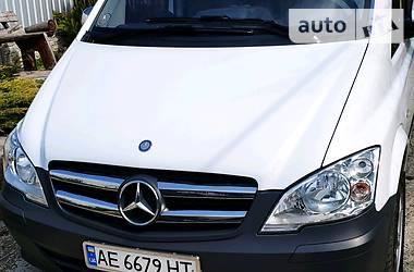 Ціни Mercedes-Benz Vito 110 Дизель