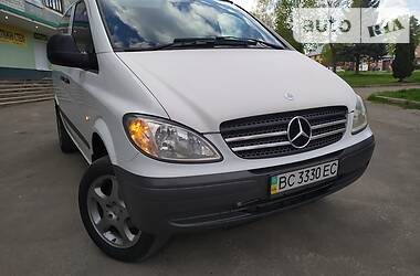 Ціни Mercedes-Benz Vito 111 Дизель