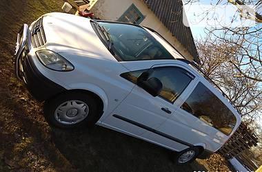 Цены Mercedes-Benz Vito 111 Дизель