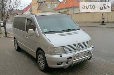 Ціни Mercedes-Benz Vito 112 Дизель