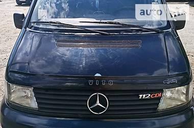 Цены Mercedes-Benz Vito 112 Дизель