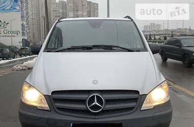 Ціни Mercedes-Benz Vito 113 Дизель