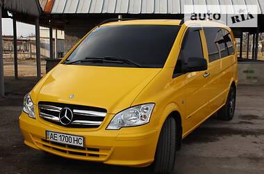 Цены Mercedes-Benz Vito 113 Дизель