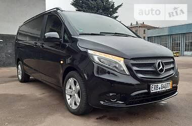 Цены Mercedes-Benz Vito 119 Дизель