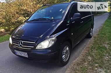 Цены Mercedes-Benz Vito 120 Дизель