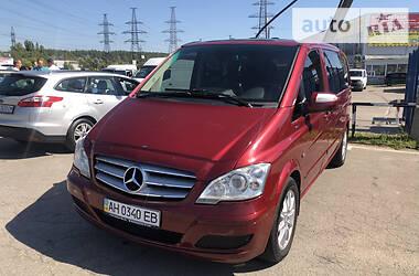 Цены Mercedes-Benz Vito 122 Дизель