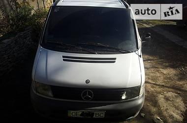 Цены Mercedes-Benz Vito груз. Дизель