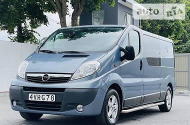 Цены Opel Vivaro груз.-пасс. Дизель