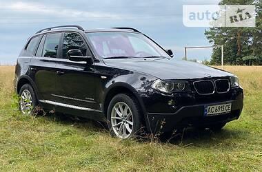Цены BMW X3 Дизель