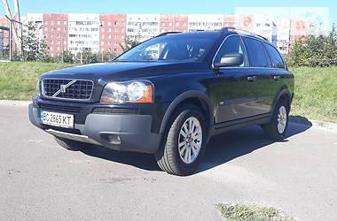 Цены Volvo XC90 Дизель