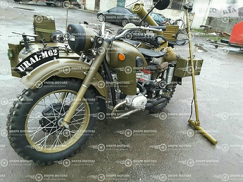 Днепр (КМЗ) М-72