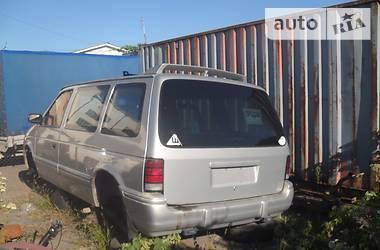 Dodge Caravan  1992