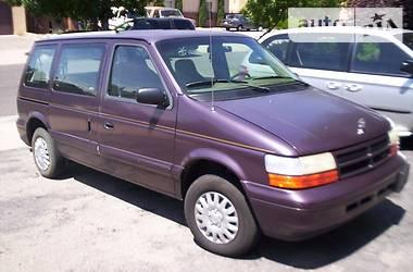 Dodge Caravan  1995