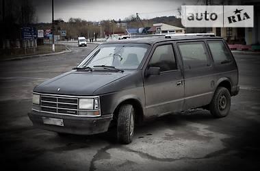 Dodge Grand Caravan  1990