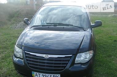Dodge Ram Van  2005