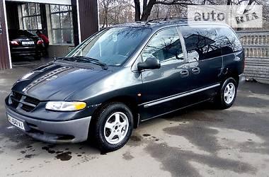 Dodge Ram Van  2000
