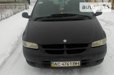 Dodge Ram Van 2.5tb 1997