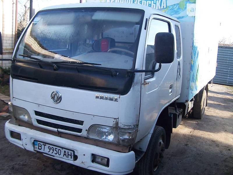 Dongfeng 1044