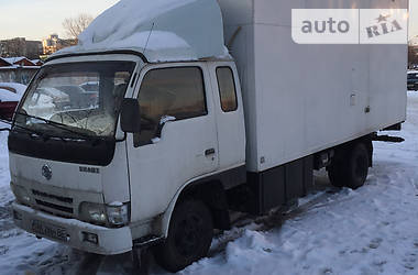 Dongfeng DF-20  2006