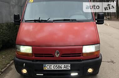 Характеристики Renault Master пасс. Другое