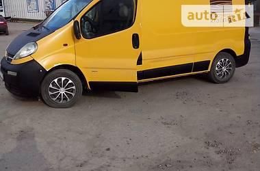 Характеристики Opel Vivaro груз. Інше