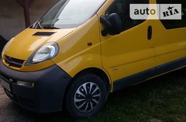 Характеристики Opel Vivaro пасс. Другое