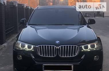 Ціни BMW Інший