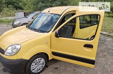 Характеристики Renault Kangoo пасс. Другой